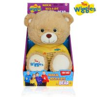 Wiggles Rock-a-Bye Bear Musical Singing Plush Toy